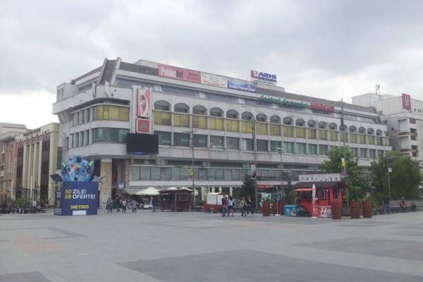 Centrul comercial Mercur Craiova
